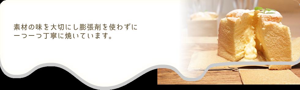 みゆ キッチン